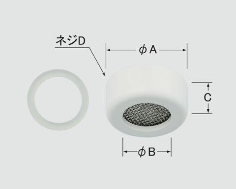 eTile/商品詳細ページ